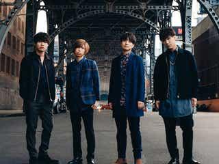 Official髭男dism、世界進出へ グラミー賞3年連続・PENTATONIXが楽曲カバー