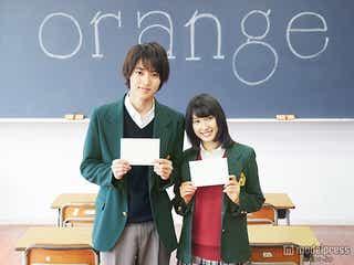 土屋太鳳×山崎賢人「まれ」コンビで「orange」実写化 キャスト発表&スピード公開決定