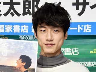 坂口健太郎、波瑠との熱愛報道にコメント
