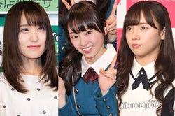欅坂46今泉佑唯、卒業を発表 キャプテン・菅井友香、けやき坂46齊藤京子らがコメント