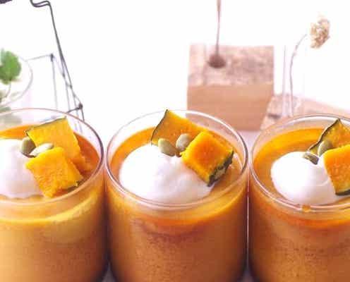 《11月》旬の野菜を使ったレシピ集。秋野菜を使った季節を感じるメニューをご紹介
