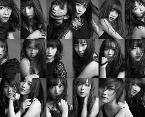 指原莉乃、AKB48ラスト楽曲への本音「私の11年間がジワるで完結された」345着の衣装で彩られた圧巻ステージ披露