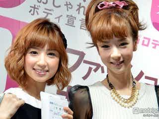 ほしのあきの近況をママ友・小倉優子が明かす