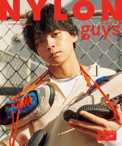 眞栄田郷敦/「NYLON JAPAN」2019年4月号より(C)カエルム