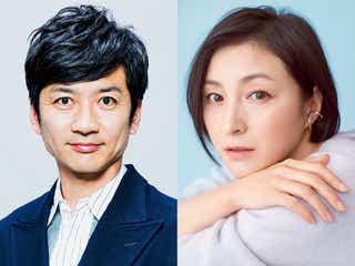 「テレ東音楽祭2020夏」放送決定 TOKIO国分太一が総合MC&広末涼子がMCに