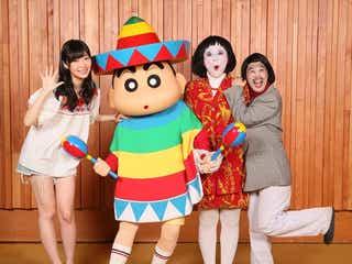 日本エレキテル連合「クレヨンしんちゃん」で声優初挑戦 指原莉乃とともに出演