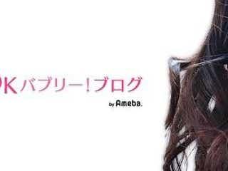 平野ノラ、生後2カ月の愛娘の姿を公開「最近のバブ子は、カニ女でございます」