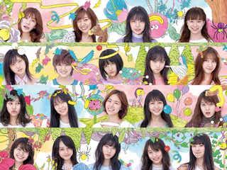 """AKB48、ファンデなしの""""超ナチュラルメイク""""で撮影 「サステナブル」ジャケット写真&カップリングMV公開"""
