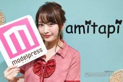 ami(水沢心愛)(C)モデルプレス