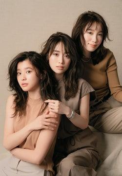 泉里香、朝比奈彩、飯豊まりえ「Oggi」専属モデル抜てきで表紙に登場 編集長が起用理由を明かす