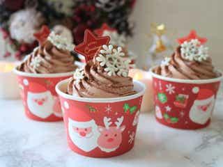 クリスマスにぴったり!セリアのクリスマスカップでできる「チョコレートカップケーキ」