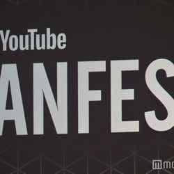 モデルプレス - YouTube、今年最も注目された動画国内ランキング発表<トップ10>
