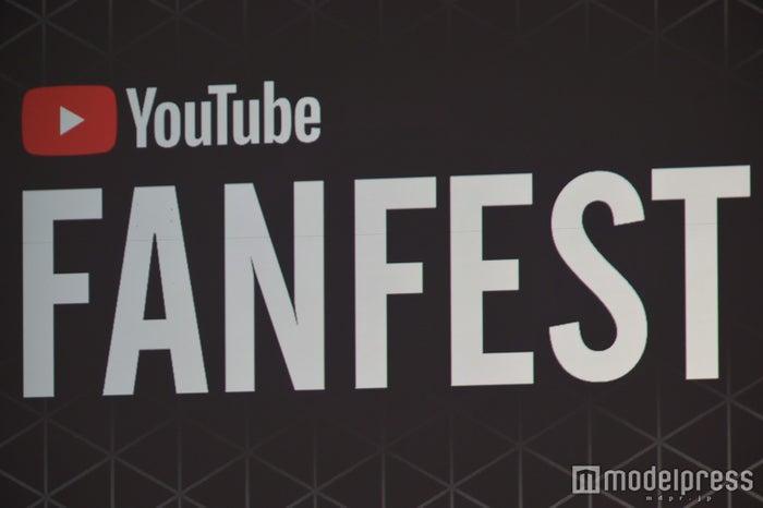 「YouTube FanFest」(C)モデルプレス