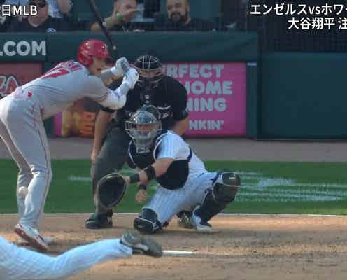 大谷翔平の右足を死球が直撃!相手投手は危険行為、監督もまとめて退場で球場騒然「完全にわざと」「絶対狙ってた」