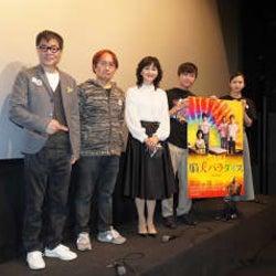 映画『脳天パラダイス』南果歩、いとうせいこうら公開記念舞台挨拶に登壇!