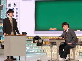 霜降り明星、「3年A組」菅田将暉&片寄涼太ものまね披露