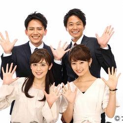 久慈暁子らフジ新人アナ4名始動 日替わりでリポートで素顔も明らかに?