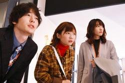 犬飼貴文・伊藤沙莉・新垣結衣/「獣になれない私たち」第9話より(C)日本テレビ