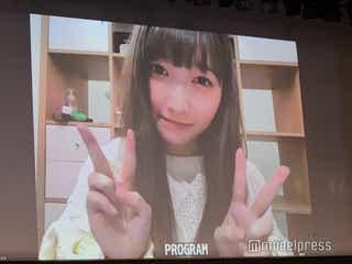 「ミスiD2021」グランプリは香港のアイドル・まほに決定「日本語頑張ります」