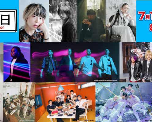 BTS・TWICE・Coldplayら「音楽の日2021」第2弾出演アーティスト発表 V6は大合唱企画