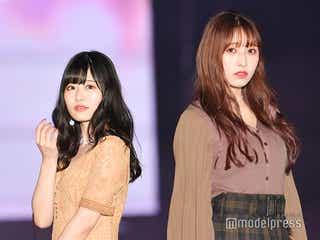 "HKT48栗原紗英&月足天音、""ビジュアルメン""コンビで華やかランウェイ<GirlsAward 2019 A/W>"