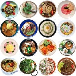 「下北沢カレーフェスティバル2017」個性豊かな145店舗が参加 世界20カ国のカレーを食べ歩く