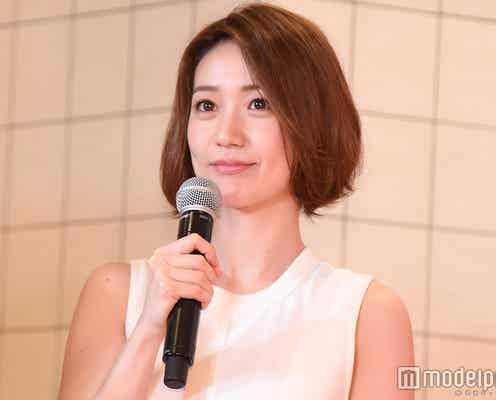 大島優子、インスタ動画での発言を謝罪