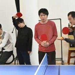 田中圭「おっさんずラブ」卓球で恋の頂上決戦!第4話カット
