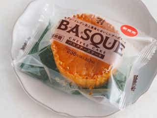 セブンから発売の「バスクチーズケーキ」、気になるお味をレポート!