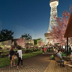 名古屋「ヒサヤオオドオリパーク」テレビ塔望む新たな公園一体型施設