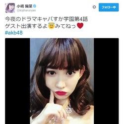 小嶋陽菜、美乳全開のセクシーキャバ嬢姿に「貢ぎます」の声
