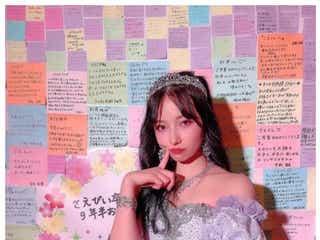 "NMB48村瀬紗英、""卒業ドレス""公開 吉田朱里も駆けつける"