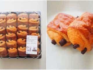 【コストコ】おいしさで大好評!常連おすすめの特盛パンはこれ!