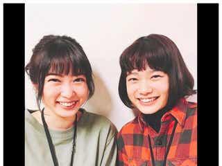 杉咲花「本当に夢のような話」志田未来との2ショットで思い綴る