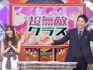 「超無敵クラス」今回のテーマは「超無敵ラブコメ」!田中樹は「このドラマのデータ下さい」