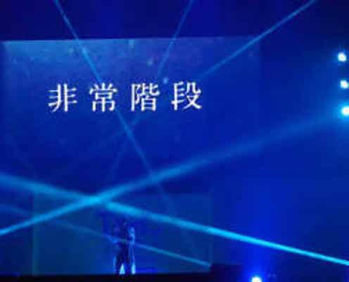 久保あおい、『TGC』の無観客配信ライブに歌唱出演&新曲リリースを解禁