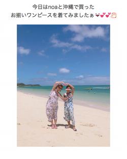 """辻希美、長女と沖縄で""""色違い双子コーデ""""写真公開「お気に入り」"""