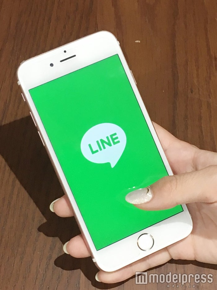 LINEで「送信取消」機能提供開始 (C)モデルプレス