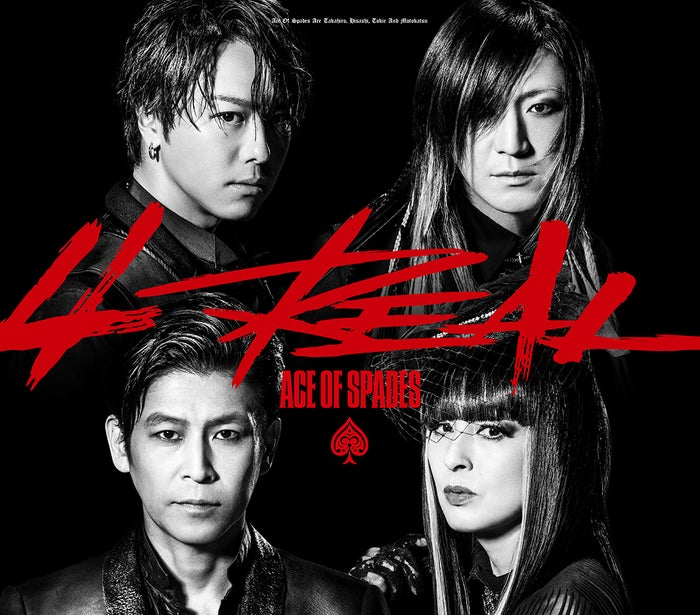 ACE OF SPADES「4REAL(フォーリアル)」(2月20日リリース)(提供写真)