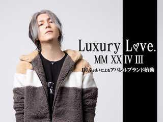 レペゼン地球・DJふぉい、アパレルブランド「Luxury Love.」設立を報告