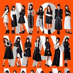 AKB48「センター争奪緊急オーディション」開催 欅坂46×けやき坂46の初コラボも<ベストヒット歌謡祭2018>