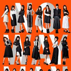 """モデルプレス - AKB48グループ、""""TOP3""""ダンサー決定 緊急オーディションで選ばれたセンターは?<ベストヒット歌謡祭2018>"""