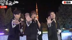 『27Hunホンノちょっとテレビ』(C)AbemaTV