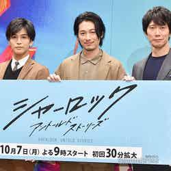 (左から)岩田剛典、ディーン・フジオカ、佐々木蔵之介(C)モデルプレス