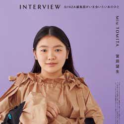 """モデルプレス - """"役作りで15kg増""""富田望生の女優魂「何事も恐れていません」"""