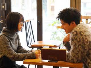 <「ウチの娘は、彼氏が出来ない!!」第2話>碧&空、恋の幕開け