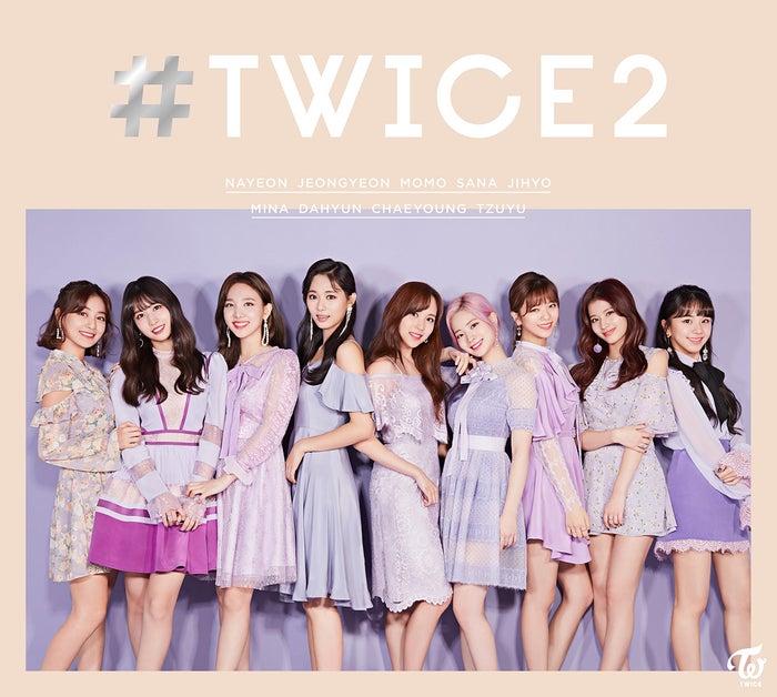 「#TWICE2」【初回盤A】/3月6日発売(提供画像)