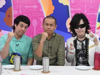 "X JAPAN・Toshl「帰れま10」初参戦で""パーフェクト宣言"" 誰も知らないプライベートも公開"