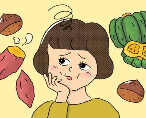 つい食べ過ぎちゃう秋の味覚。おすすめのダイエット法&○○の秋は?