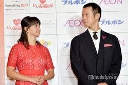 藤本美貴、庄司智春(C)モデルプレス